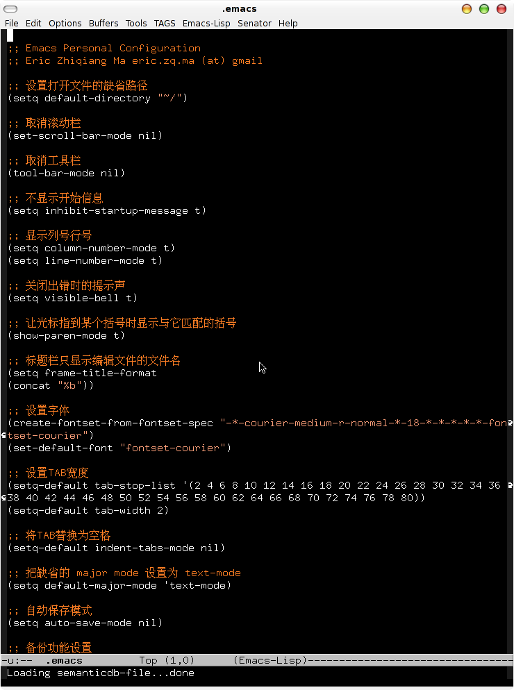 Screenshot-.emacs