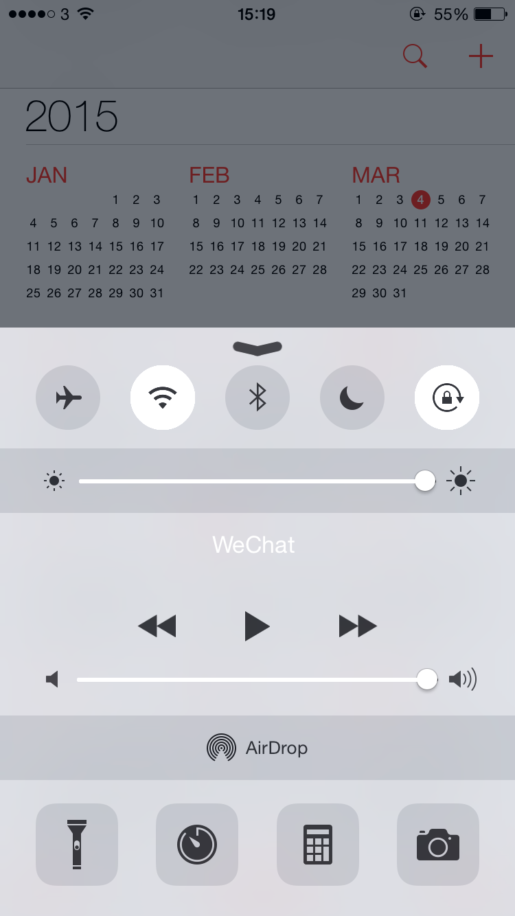 iphone-rotation.png
